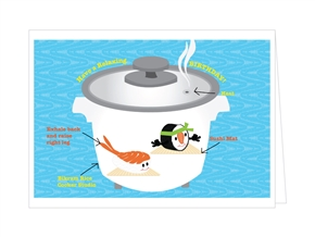 Bikram Rice Cooker Yoga