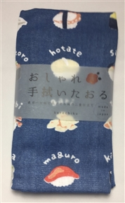 Japanese Sushi Towel