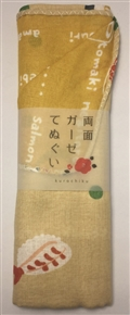 Japanese Two-Sided Osushi Towel