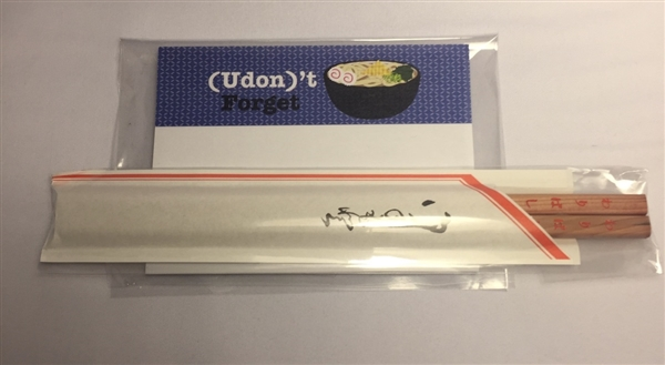 (Udon)'t Forget Post It Notes + Chopstick Pencil
