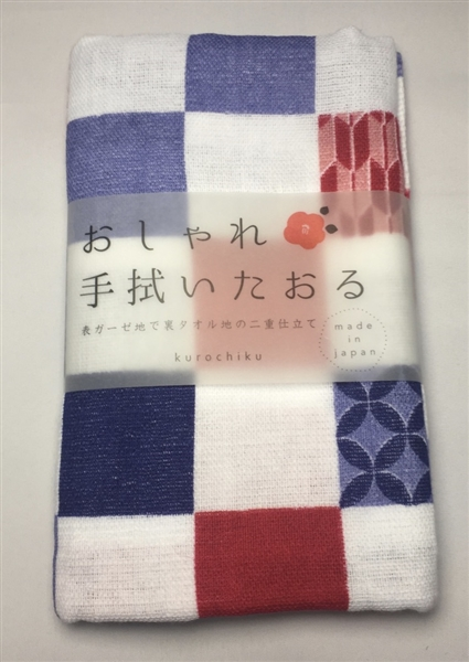 Japanese Checkerboard Towel