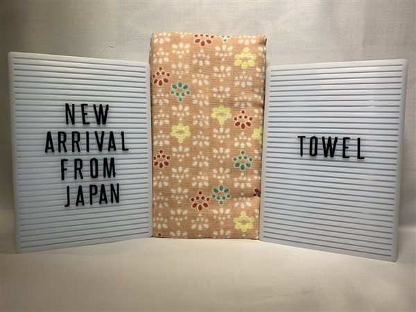 Modern Dot Towel